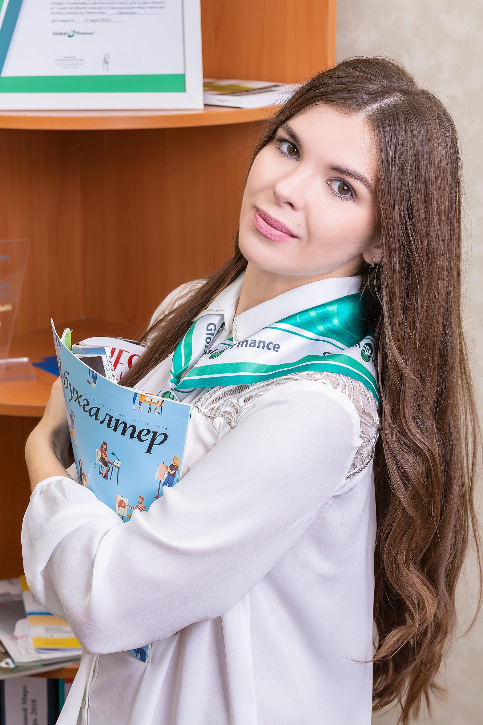 Захажайева Мария Владимировна